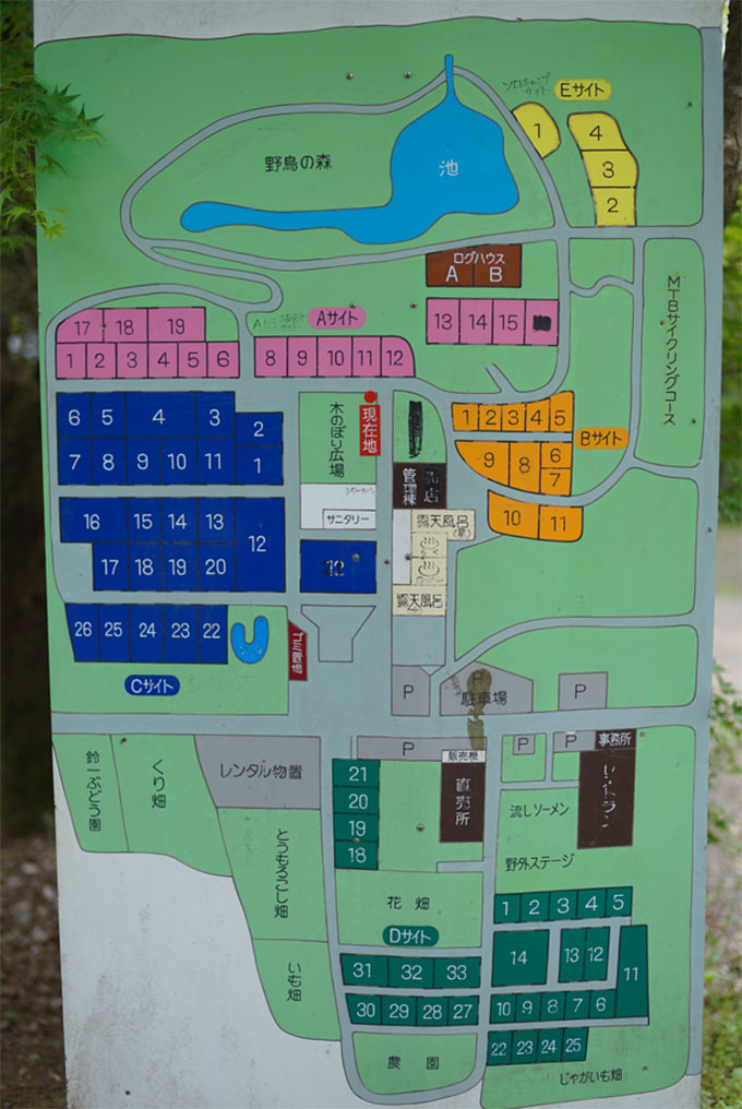 有野実苑オートキャンプ場 全体の地図