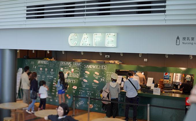 日本科学未来館カフェ